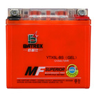 best motorcycle battery brand 12 volt dry cell rechargeable battery