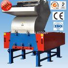 paper mill,plastic scrap crusher machine