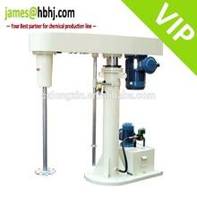 GFJ paint ink pre mixing industrial high speed mixer disperser