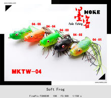 52MM New style silicagel plastic croaking frog