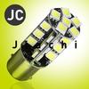 car led tuning light T25/S25 1157 BAY15D White 5050 SMD LED Car Tail Brake Stop Light Bulb