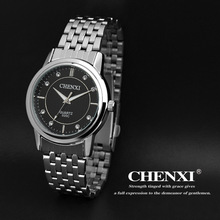 Chinese wholesale watch,Beautiful ladies watch 020CM&LS
