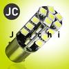 led day light car power led car bulb 5050 30smd S25 2014 led flexible brake light