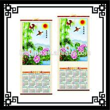 beautiful calendar printing,chinese design calendar,2012 gift calendar