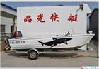 17ft used open jet patrol boat