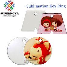 Blank Sublimation Chain Key ,Diy Keyfinder