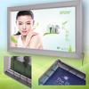 Backlit Lighting Outdoor Waterproof Light Box Advertising Panel Snap Frame