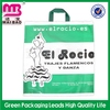 Free design plastic wholesale zebra print shopping bags