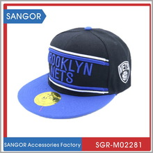Top grade creative acrylic letter embroidery snapback hat