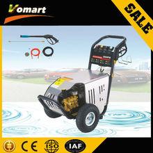 2014 CE 200Bar 4kw high pressure water pump for car wash/car wash water pump
