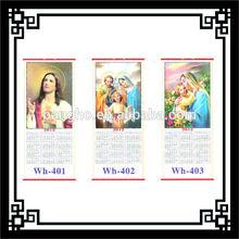 2012 special design calendar,print religious calendars