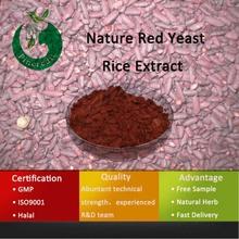 Nature made red yeast rice red yeast rice extract red yeast rice powder