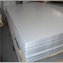 2014 Hot Selling ! ! ! dc01 cold rolled steel plate