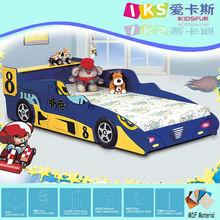 F8 Racing car kids car shape bed T101#