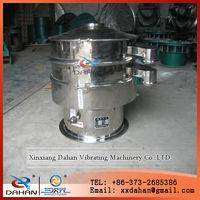 Xinxiang Dahan DH-400 vibration fine screen