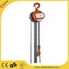 3ton stainless steel chain block/chain hoist