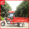 2104 Three wheel large cargo motorcycle / lifan tricycle motorcycle three wheel