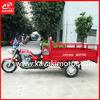 Chinese new good prices of three wheel motorcycle/ three wheel motorcycle with steering wheel