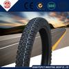 250cc china motorcycle parts china motorcycle tire
