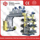 CHANGHONG BRAND Six Color industrial printing machine t-shirt