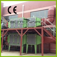 Manufacturer of Industrial Smog Purifying Electrostatic Precipitator