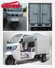 wheel three wheel cargo motorcycles, wheel three wheel cargo motorcycles with cabin