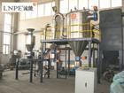 wax coal jet mill
