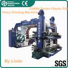 4 color plastic bag printing machine price(CE)