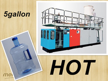 5 gallon water container/bottle equipment/machinery manufacture price