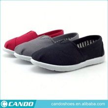 Mens Fashion Slip On Trainers