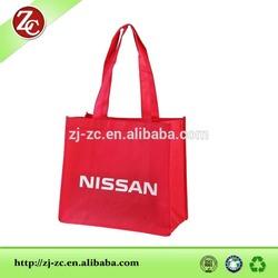 bolsas/pp non woven bag/non woven shopping bag