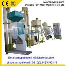 Y--china wood pellet making line/alibaba express wood pellet line