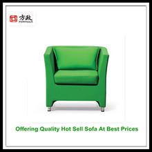 F6006 bar furniture dubai