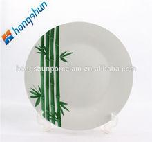 bambù massa design piatti