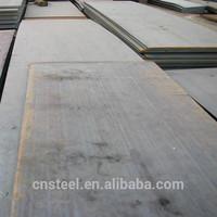 shipbuilding material / shipbuilding plate