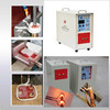 Energy Saving Easy Operating Surface Hardening Equipment