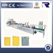 DISQ-700 Two Side Seal kraft paper bubble envelope machine