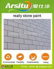 Stone effect spray paint