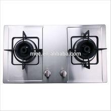 2 Burner Gas Stove