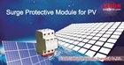 Photovoltaic/Solar Surge Arrester (DC Power SPD)