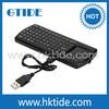 Gtide IPKB250 2.4g wireless fly mouse keyboard