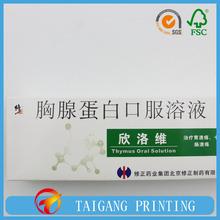 Printed/capsule Medicine/ Pharmaceutical paper box(for packaging)