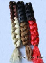 Alibaba china high quality two color kanekalon braiding hair wholesale synthetic hair for braiding