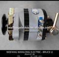 motor y el alternador lovol para tractor laidong motor motor quanchai