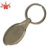 2014 Custom metal oval blank promotional key chain