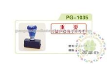 Encargo portasello flash PG sello plástico / nuevo sello de producto PG sello plástico del flash