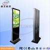 Beautiful Iphone design 42inch vertical digital screens lcd tv advertising