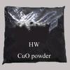 Colorant Copper Oxide CuO Nanopowder