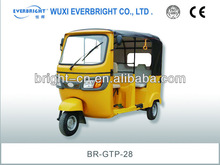passenger tricycle motorcycle,Petrol Tricycle,Bajaj three wheel Motorcycle made in china