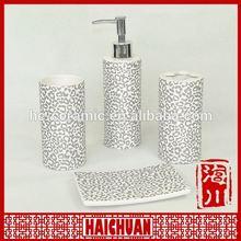 yellow ceramic bathroom accessories online